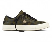 Converse sneaker one star