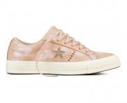 Converse sneaker one star w