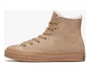 Converse sneaker chuck 70 hi