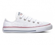 Converse zapatilla all star chuck taylor jr