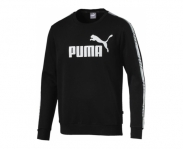 Puma sweat tape crew