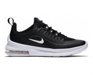 Nike sapatilha air max axis boys