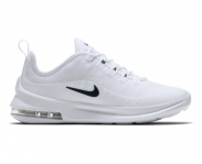 Nike sapatilha air max axis jr