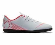 Nike sneaker of futsal vapor 12 club gs ic jr