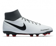 Nike bota de futebol phantom vsn club df fg/mg