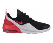 326e109ef7f Nike Loja online – Comprar Nike com desconto na My7sports