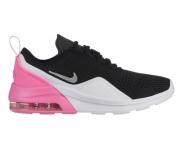 Nike Loja online – Comprar Nike com desconto na My7sports c0a55dea708a9