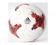 Adidas bola de futebol confedtoprepliq