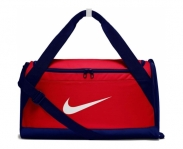 Nike saco brasilia (small) training 40l
