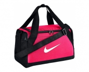 Nike bag brasilia (extra-small) 25l