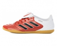 Adidas sneaker of futsal copa 17.4 in