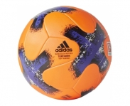 Adidas bola de futebol torfabrikttrain
