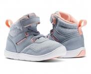 Reebok sneaker venture flex inf