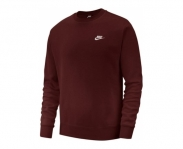 Nike sweat sportswear club