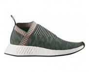 Adidas sneaker nmd cs2 primeknit w