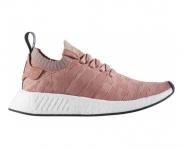 Adidas sneaker nmd r2 primeknit w