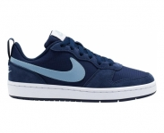 Nike sapatilha court borough low 2 pe jr