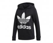 Adidas sweat c/ capuz trefoil w