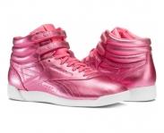 Reebok sneaker f/s metallic hi w