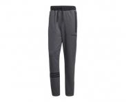 Adidas calÇa fato de treino essentials motion
