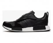 Adidas sapatilha micropacer x r1