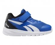 Reebok sneaker rush runner 2 k