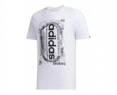 Adidas t-shirt stadium graphic