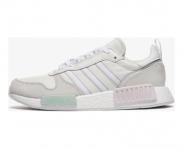 Adidas sapatilha risingstarxr1