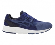 Asics zapatilla gel kayano trainer