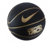 Nike ball of basquetebol versa