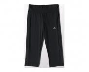 Adidas calça 3/4 infinite series