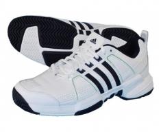 Adidas sapatilha response