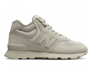 New balance sneaker wh574