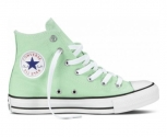 Converse zapatilla ct hi peppernimt