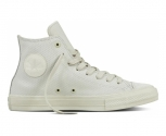 Converse sapatilha chuck taylor all star ii hi