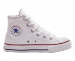 Converse zapatilla all star hi jr