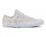 Converse sneaker chuck taylor all star stingray metallic ox