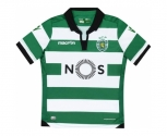 Macron official shirt sporting c.p. 2016/2017 home jr