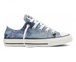 Converse sneaker all star ox ash