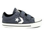 Converse zapatilla star player 2v ox
