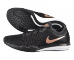 Nike sapatilha dual fusion tr hit training w