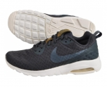 Nike sapatilha air max motion lw se w