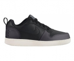 Nike sapatilha court borough se w
