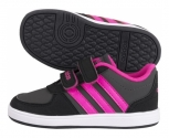 Adidas zapatilla vs hoops cmf inf