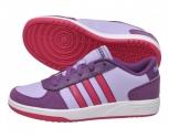 Adidas sneaker vlst k