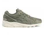 Asics sapatilha gel kayano trainer