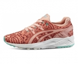 Asics zapatilla gel kayano trainer evo liquid w