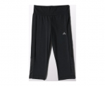 Adidas pantalon 3/4 infinite series
