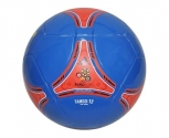 Adidas ball mini euro 2012 top