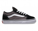 Vans sneaker old skool boys